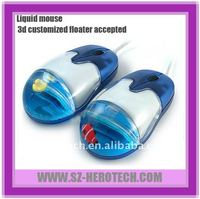 Popular mouse Optical liquid mouse with customized floater