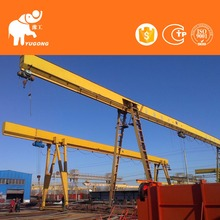 Hot Sale 5tom 10ton 16ton 20ton Electric Travelling Single Girder Gantry Crane With Hoist
