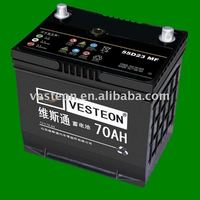 maintenance free car battery SMF70 12V70ah