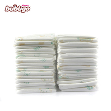 Cheapest baby diaper from China factory disposable high quality baby diaper