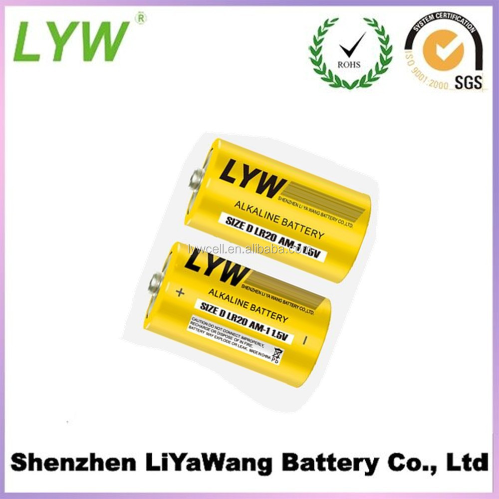E-co friendly d size r20p battery 1.5v yellow alkaline battery