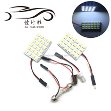 Dome light 24smd 5050 auto reading light T10 BA19S Festoon LED Panel Interior Dome Map RV Trailer Light