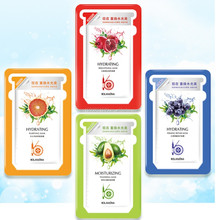 A1121 7pcs/lot Rolanjona moisturizing facial mask tendering brightening silk Face Mask