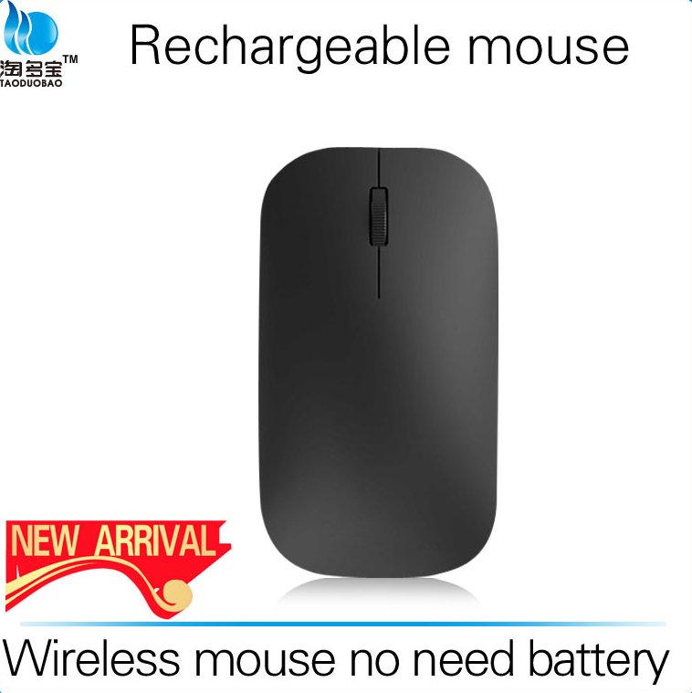 Iso Factory 2016 New design comfortable usb mouse rechargeable bluetooth mouse for laptop