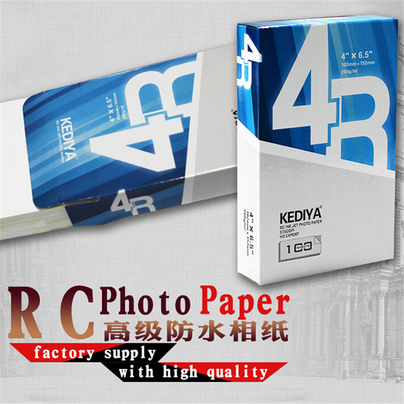 260g 4R factory sales rc glossy fine art photo paper(GSBRCK65)