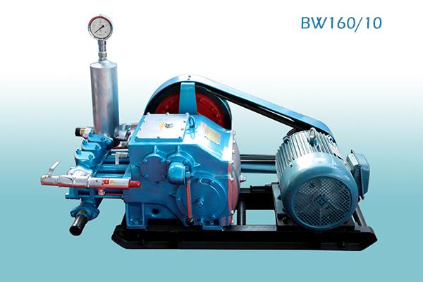 600x BW160B10 Mud Pump.jpg