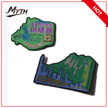 cool embroidered patch with adhesive back