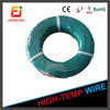 LOW VOLTAGE ALLOY CONDUCTOR RoHS UL3350 14AWG SILICONE INSULATION ELECTRICAL CABLES AND WIRES