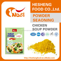 Nasi chicken bouillon powder seasoning cube with no msg