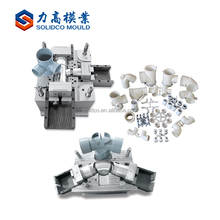 Top selling plastic pipe fitting moulds pvc collapsible pipe fitting mould in china cheap price pvc pipe fitting mould injectio