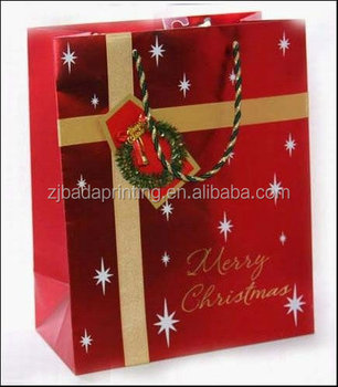 2015 printed paper bag / hot sale paper gift bag / with handles christmas paper gift bag