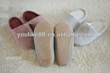 YL-5132 Jute fabrics indoor Slippers 2013