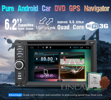 6.2inch Quad-core Car Stereo Android Double din DVD Player GPS Navigation support FM AM Radio Receiver Autoradio Bluetooth WiFi
