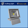 Factory: IP65Clear tempered glass waterproof high lumen led outdoor flood light