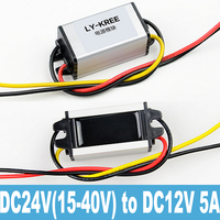 24Vdc step down to 12Vdc 5A 60Wat waterproof IP67 dc dc converter