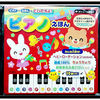 Electronical Children Board Book With Music