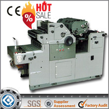 Color printing Good Quality OP-470 Cup Blank dominant offset printing machine
