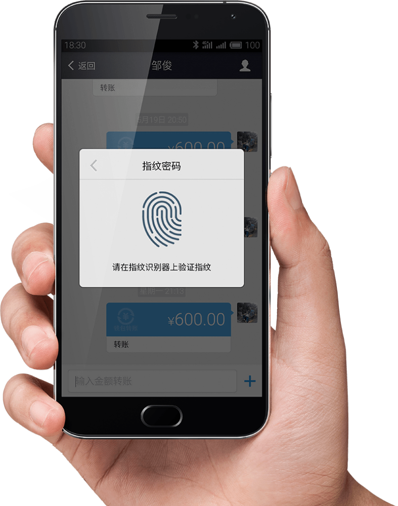 how to delete finger print on phone