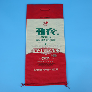 25kg PP woven rice jute bag for wholesale
