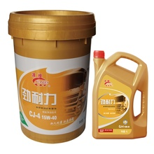 china excavator small package engine lubricating oil 10W-30