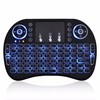 Factory Best seller 92-key wireless 3-colors backlit Mini Keyboard i8 Pro with Touchpad 2.4GHz RF Cheapest Universal Remote