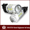 LightPoint 7.5W 9~24V 5730chip 15smd T25 3156 led bulb car LED turnlight winker blinker reversir light