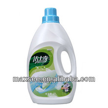 JustClean Comfortable Fabric Softener