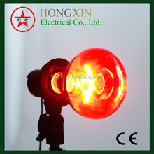Alibaba Express Infrared Heater Lamp 30W G40 E27 Halogen Light Bulb/Physical Infrared Lamp