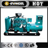 150 kw electric generator diesel generation sets