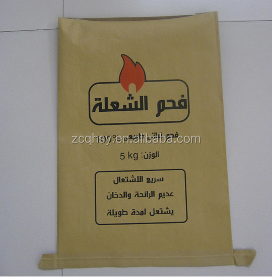 3 colors printing brown kraft paper coated PP woven bag for packing charcoal,seeds