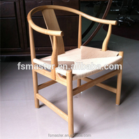 The Chinese Chair or dining armchair or Ming Dynasty chair