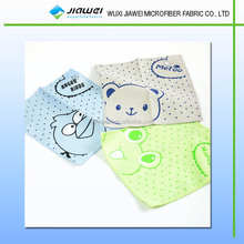 Custom various kinds of microfiber cloth for glasses,Wholesale microfiber fabric