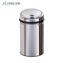 30L home use high quality stainless steel sensor metal garbage recycle trash bin