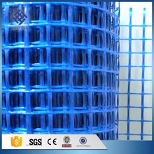 30 Years' factory supply wall covering thermal insulation fiberglass mesh