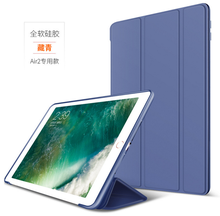 Latest high-profile waterproof cover case for ipad mini 4 for ipad 3/4 flip shockproof case from guangzhou factory