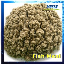 fish meal functional animal protein concentrate