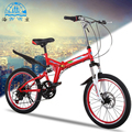 The durable bike and new style children bike Steel Frame MTB Montain Children Bicycle Kids Bike Kids