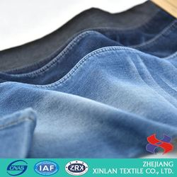 China Wholesale Factory Commercial curtain turkey