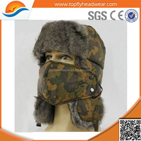 russian unisex new custom warm winter trapper hat with earflaps