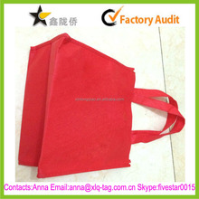 2015 Hight quality professional custom unfading washable woven bag