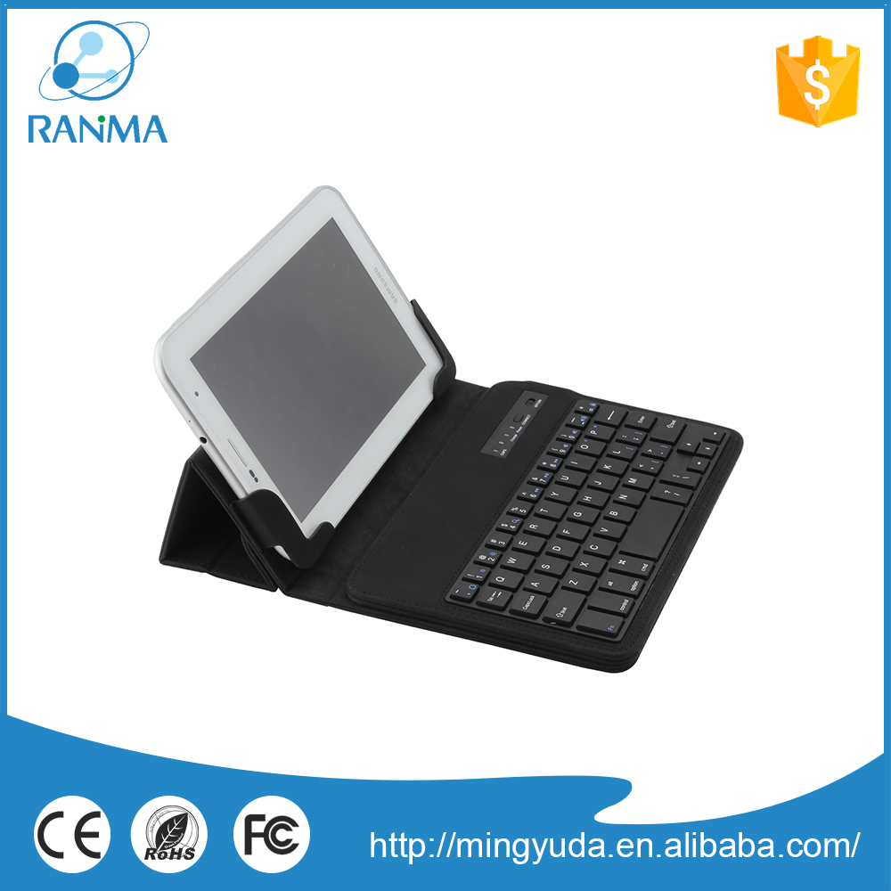Hot Selling pu leather 7inch tablet case and keyboard