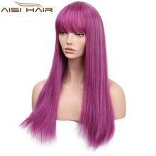 Top Quality Purple Wigs For Women With Bangs Synthetic Long Silky Straight Wave Wig
