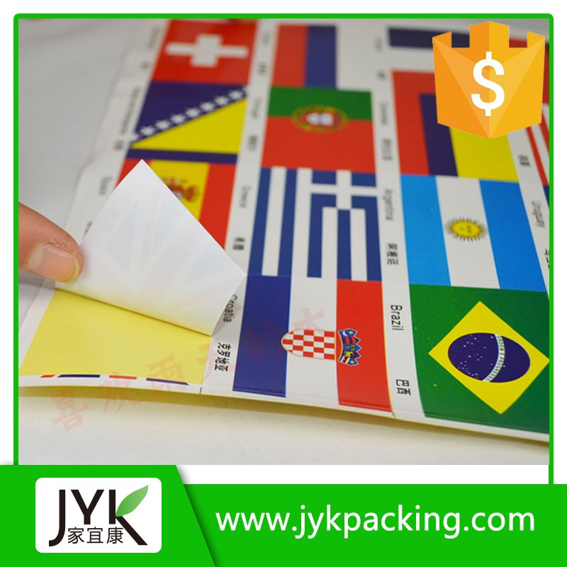 national flag EVA sticker puffy sticker