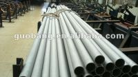 GH3030 Alloy Seamless Tube