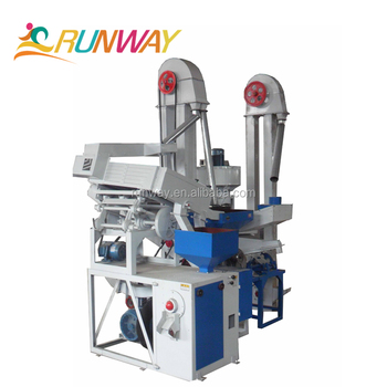 automatic rice polisher rice whitening machine rice mill for sale