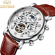 Luxury brand KINYUED diamond crystal leather watch automatic mechanical watch for men