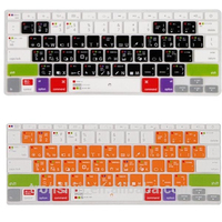 Mixed printing color dust proof ultra thin silicone laptop keyboard protector skin