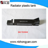 radiator palstic tank for car,OEM:8A0121251A