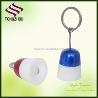 Pocket Lamp Pull Cord Promotional Gift