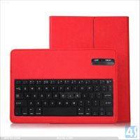 Leather Wireless Keyboard Case for iPad Mini, ipad mini with retina display P-APPIPDMPUKB001
